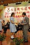 20120525-graduation-06-42
