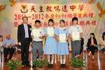 20120525-graduation-07-05