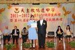 20120525-graduation-07-12