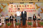 20120525-graduation-07-13