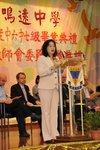 20120525-graduation-08-04