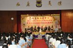 20120525-graduation-08-08