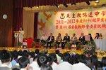 20120525-graduation-08-09