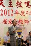 20120525-graduation-08-13