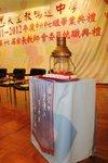 20120525-graduation-10-01