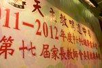 20120525-graduation-15-03