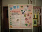20120525-fruitday_04-01