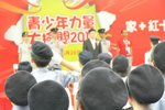 20120520-youthpower_05-03