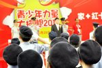 20120520-youthpower_05-04