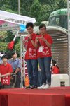 20120520-youthpower_05-09