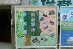 20111029-schooltour_18-08