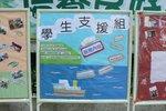 20111029-schooltour_18-09