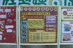 20111029-schooltour_18-11