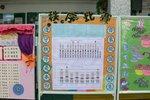 20111029-schooltour_18-16