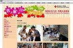 20120619-redcross_ysk-03