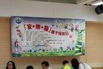 20120630-pgs_happyfamily_01-01