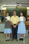 20120905-yu234cert-08