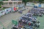 20110928-flag raising_03-01