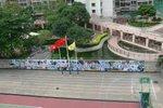 20110928-flag raising_06-04