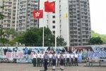 20110928-flag raising_07-02