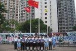 20110928-flag raising_07-13