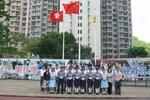 20110928-flag raising_07-16