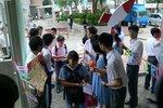 20121016-studentunion_01-01
