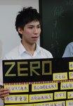 20121016-studentunion_04-10