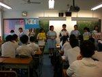 20121016-studentunion_05-61
