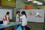 20121018-yu234boardmaking-01