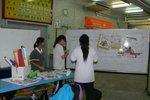 20121018-yu234boardmaking-02