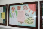 20121016-studentunion_09-01