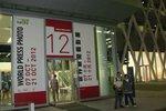 20121018-worldpressphoto-01
