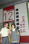 20121018-worldpressphoto-12