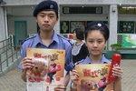 20121025-yu234ad_01-02