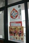 20121025-yu234ad_03-02