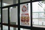 20121025-yu234ad_03-04