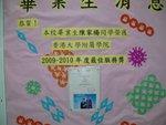 20110218-kayeung-02