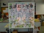 20110411-cranes_01-01