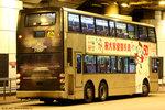 kz2356_9_rear
