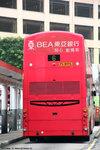 ps8976_6_bea_rear