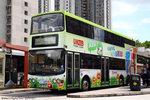 mf5119_69x_30072011_ns