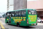 vp255_rear_chaiwan