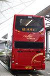 ry4503_a11_rear