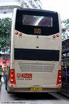 e6t2_110_rear