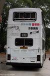 fb9469_bfw_rear