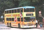 ga5144