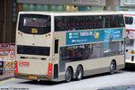 sb7049_57m_rear