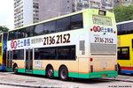 gc7776_rear_07072018