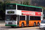 ff7409_84m